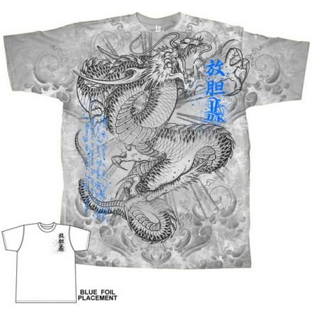 T-Shirt - Fearless